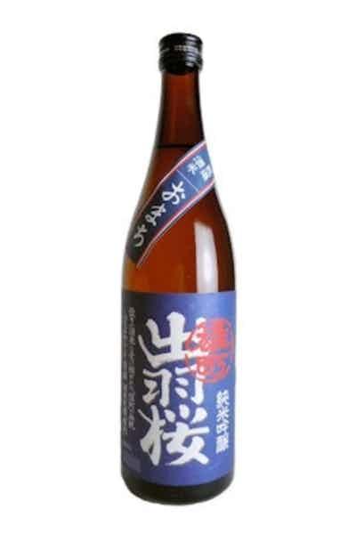 Dewazakura Omachi 'Jewel Brocade'