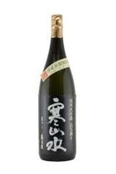 Kitaya Kansansui Junmai Daiginjo Sake