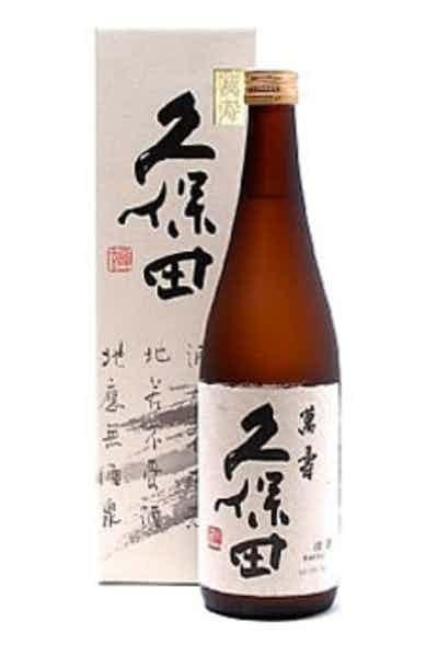 Kubota Manju Junmai Daiginjo Sake