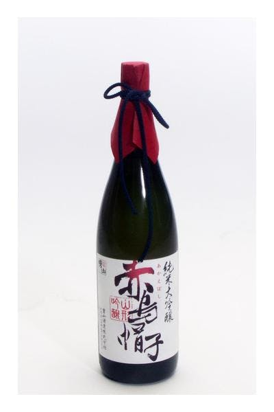 Otokoyama Daiginjo
