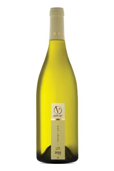 White Israeli Journey Dry White Wine