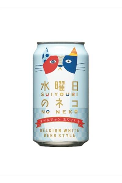 Yoho Brewing Suiyoubi No Neko Belgian Style White Ale